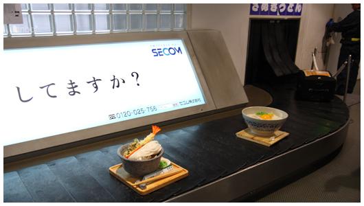sanuki_1105.jpg